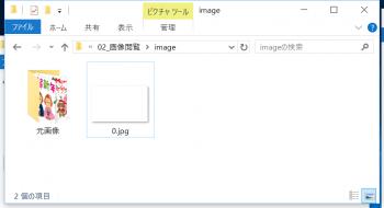eyemot_img_04