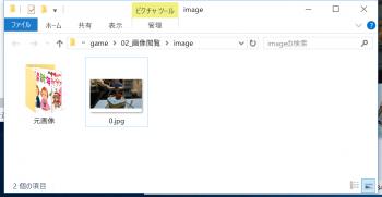 eyemot_img_09