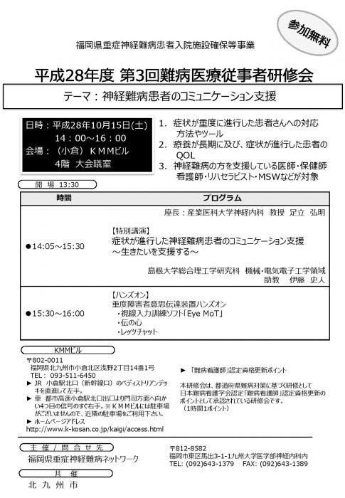 20160905_01