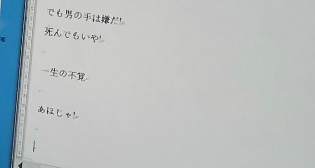 201616_01