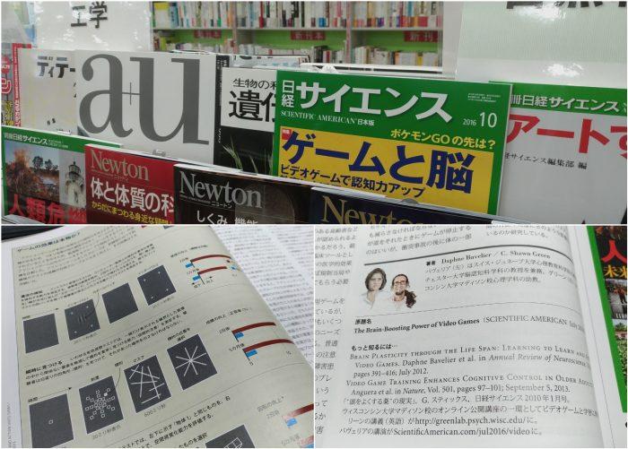 20161006_02