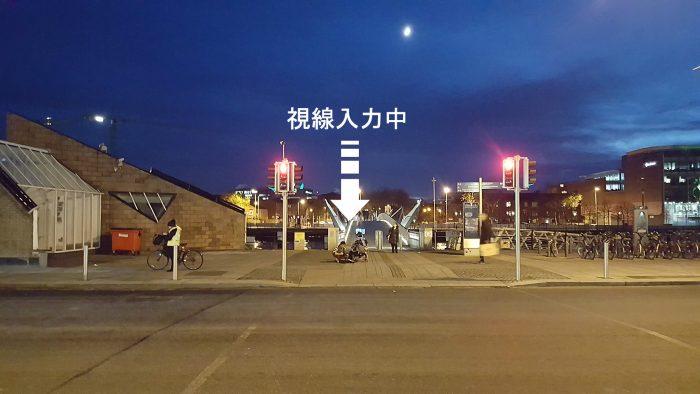 20161205_01
